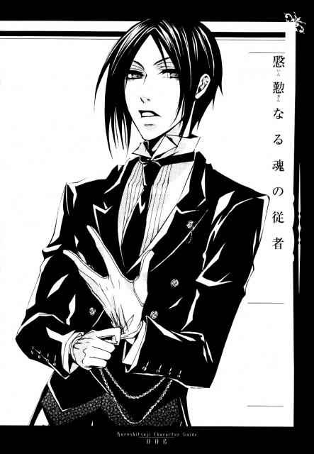 Yana Toboso, Kuroshitsuji, Kuroshitsuji Character Guide, Sebastian Michaelis