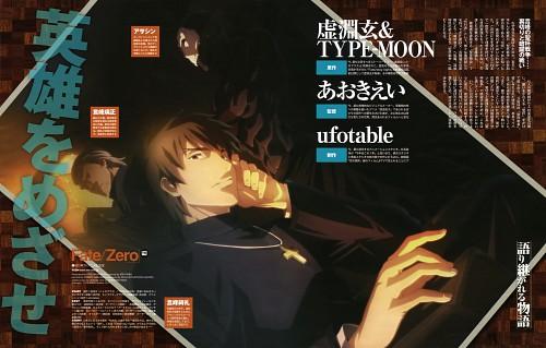 Atsushi Itagaki, TYPE-MOON, Ufotable, Fate/Zero, True Assassin