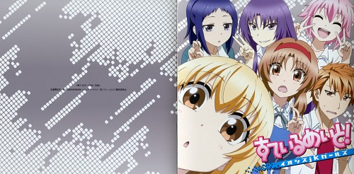 D-Frag, Roka Shibasaki, Sakura Mizukami, Takao (D-Frag), Chitose Karasuyama