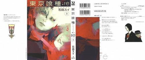 Sui Ishida, Tokyo Ghoul:RE, Tokyo Ghoul, Eto (Tokyo Ghoul), Ken Kaneki
