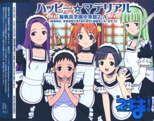 Ken Akamatsu, Mahou Sensei Negima!, Misa Kakizaki, Misora Kasuga, Asuna Kagurazaka
