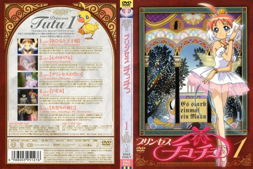 Hal Film Maker, Princess Tutu, Ahiru Arima, DVD Cover