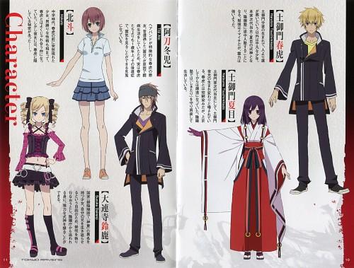 Atsushi Suzumi, 8-Bit, Tokyo Ravens, Touji Ato, Suzuka Dairenji