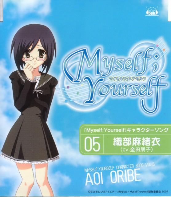 Mutsumi Sasaki, Dogakobo, Myself; Yourself, Aoi Oribe, Album Cover