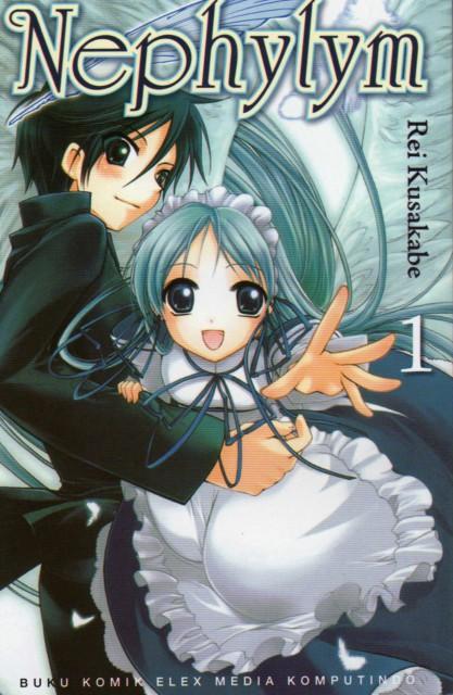Rei Kusakabe, Nephylym, Shin Imai, Manga Cover
