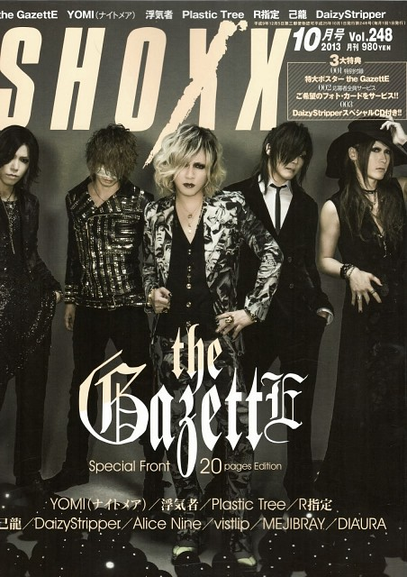 Kai, Aoi (J-Pop Idol), Ruki, Uruha, Gazette