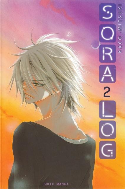 Kako Mitsuki, Sora Log, Minato Asou, Manga Cover