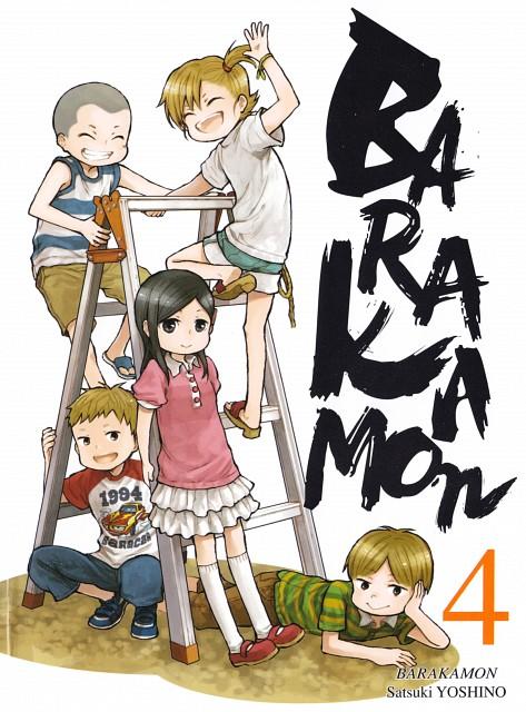 Satsuki Yoshino, Barakamon, Hina Kubota, Naru Kotoishi, Manga Cover