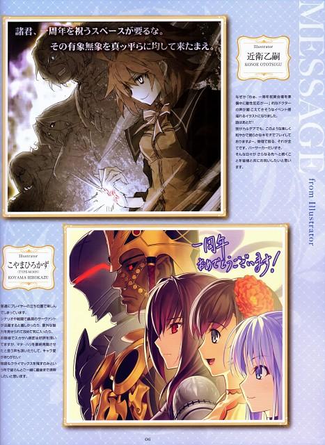 Hirokazu Koyama, Ototsugu Konoe, TYPE-MOON, Aniplex, Closet Child
