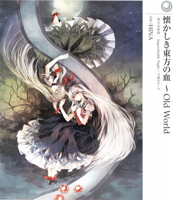HINA, Touhou Project Tribute Arts 2, Touhou, Keine Kamishirasawa