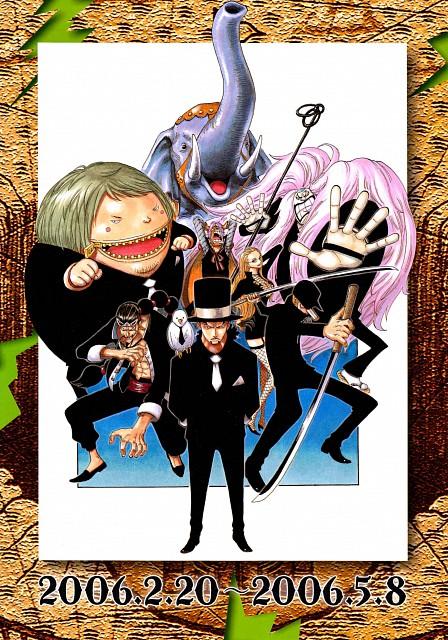 Eiichiro Oda, Toei Animation, One Piece, Color Walk 5 - Shark, Fukurou