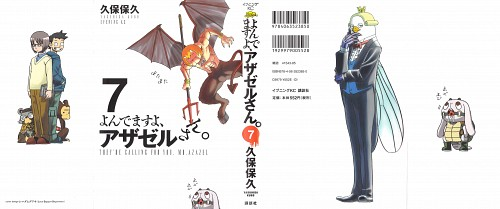 Kubo Yasuhisa, Production I.G, Yondemasu Yo Azazel-san, Beelzebub Yuichi, Kotaro Dochin