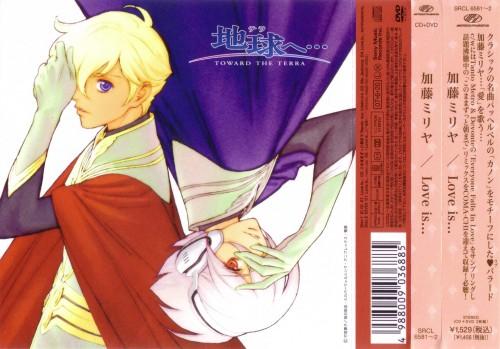 Nobuteru Yuuki, Tokyo Kids, Toward the Terra, Jomy Marquis Shin, Soldier Blue