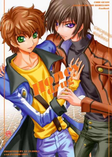 Lelouch of the Rebellion, Lelouch Lamperouge, Suzaku Kururugi, Doujinshi Cover, Doujinshi