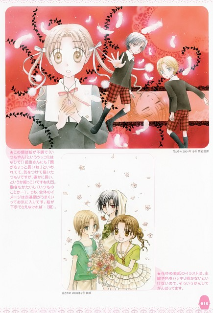 Tachibana Higuchi, Group TAC, Gakuen Alice, Gakuen Alice Illustration Fan Book, Natsume Hyuuga