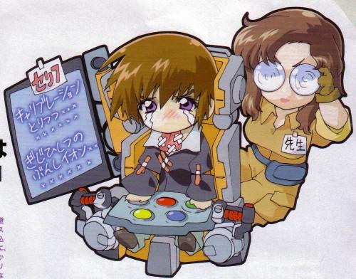 RGB, Sunrise (Studio), Mobile Suit Gundam SEED, Kira Yamato, Murrue Ramius