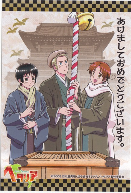 Hidekaz Himaruya, Studio Deen, Hetalia: Axis Powers, Germany, Italy