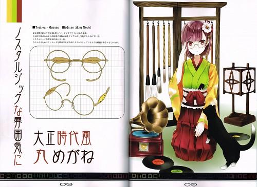 Tetsuhiro Nabeshima, Lunade Luna, TOUHOU MEGANE Complete, Touhou, Hieda no Akyu