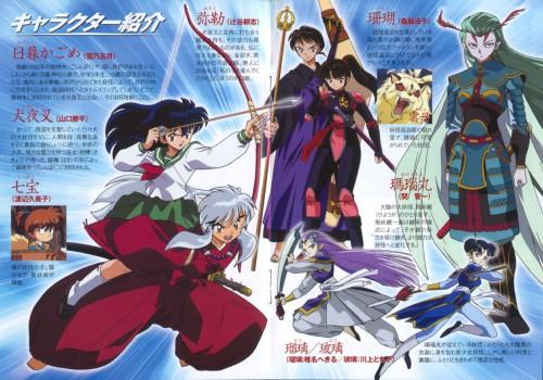 Rumiko Takahashi, Sunrise (Studio), Inuyasha, Ruri, Inuyasha (Character)