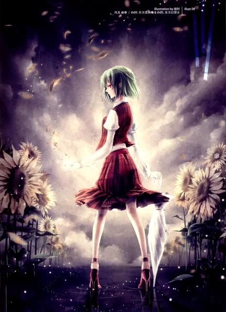 Kieta, World Through Fantasy, Touhou, Yuuka Kazami