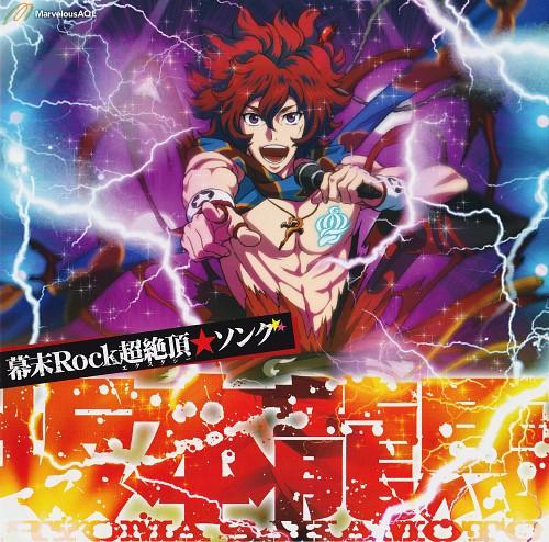 Studio Deen, Bakumatsu Rock, Ryouma Sakamoto (Bakumatsu Rock), Album Cover
