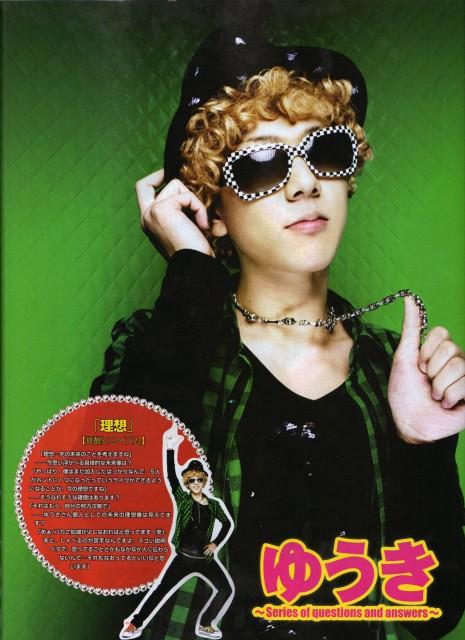 Yuuki (J-Pop Idol)