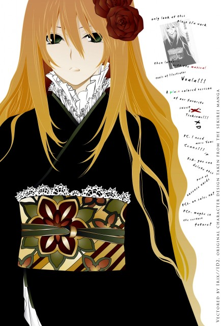Sekirei, Tsukiumi, Vector Art