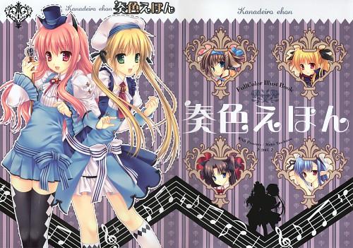 WNB Mark, Hayate the Combat Butler, Zero no Tsukaima, Aquarian Age, Mahou Shoujo Lyrical Nanoha