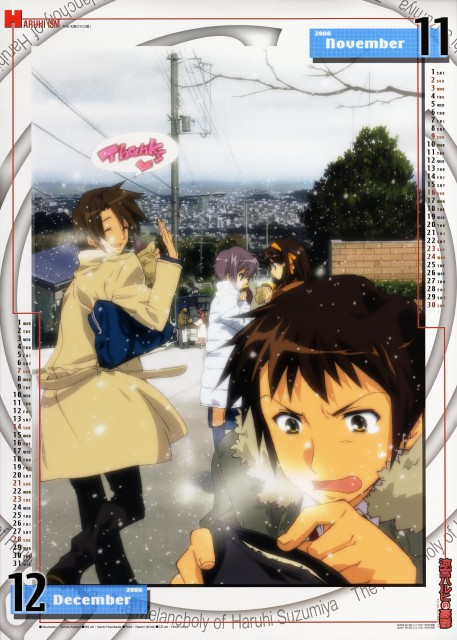 Tomoe Aratani, Kyoto Animation, The Melancholy of Suzumiya Haruhi, Suzumiya Haruhi No Yuuutsu 2008 Calendar, Itsuki Koizumi