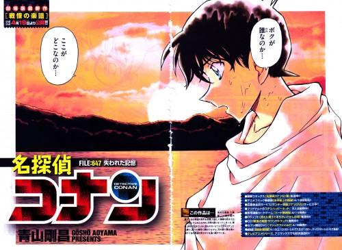 Gosho Aoyama, TMS Entertainment, Detective Conan, Shinichi Kudou, Shonen Sunday