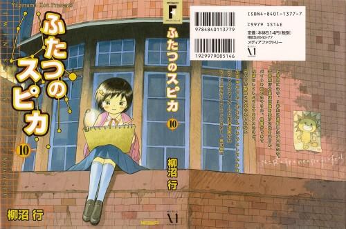 Kou Yaginuma, Group TAC, Twin Spica, Asumi Kamogawa, Lion-san