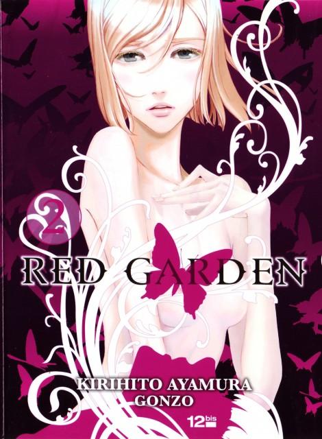 Kirihito Ayamura, Gonzo, Red Garden, Kate Ashley, Manga Cover