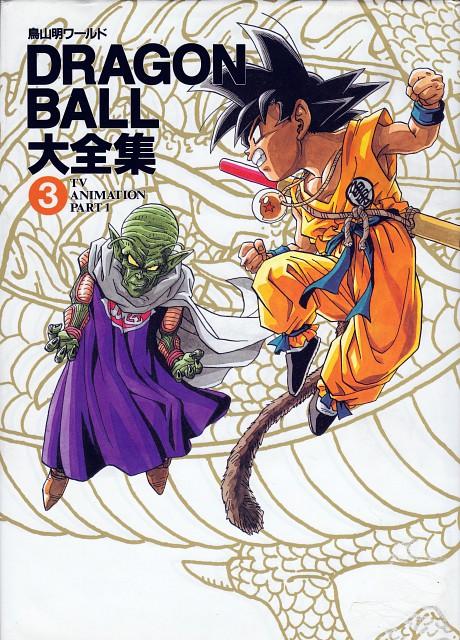 Akira Toriyama, Toei Animation, Dragon Ball, Kid Goku, King Piccolo