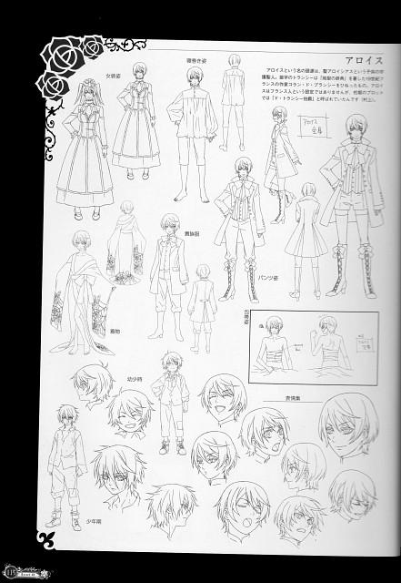 Yana Toboso, Kuroshitsuji, Final Record, Alois Trancy, Character Sheet