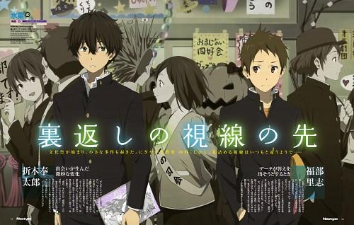 Rie Sezaki, Kyoto Animation, Hyouka, Satoshi Fukube, Houtarou Oreki