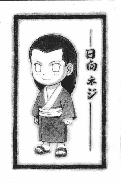 Masashi Kishimoto, Studio Pierrot, Naruto, Neji Hyuuga, Member Art