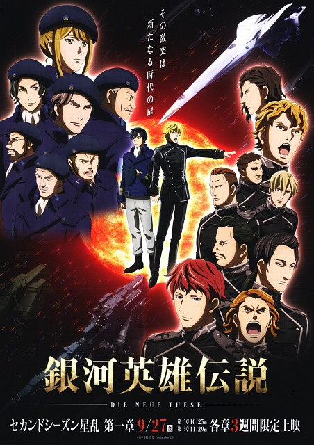 Production I.G, Legend of the Galactic Heroes, Frederica Greenhill, Murai, Oskar von Reuenthal