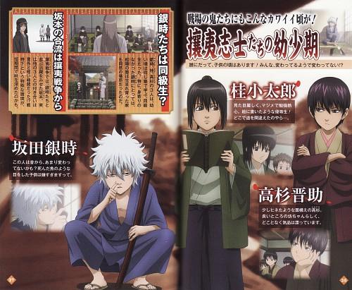Hideaki Sorachi, Sunrise (Studio), Gintama, Kotaro Katsura, Shinsuke Takasugi