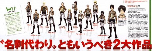 Hajime Isayama, Production I.G, Shingeki no Kyojin, Jean Kirstein, Sasha Blouse