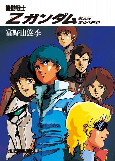 Haruhiko Mikimoto, Sunrise (Studio), Mobile Suit Zeta Gundam, Mobile Suit Gundam - Universal Century, Amuro Ray