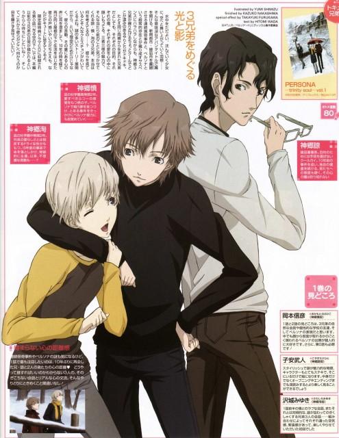 Persona: Trinity Soul, Shin Kanzato, Ryo Kanzato, Jun Kanzato