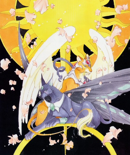 CLAMP, Madhouse, Cardcaptor Sakura, Cardcaptor Sakura Illustrations Collection 2, Spinel Sun