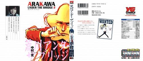 Hikaru Nakamura, Arakawa Under the Bridge, Hoshi (Arakawa Under The Bridge), Kou Ichinomiya, Nino (Arakawa Under The Bridge)