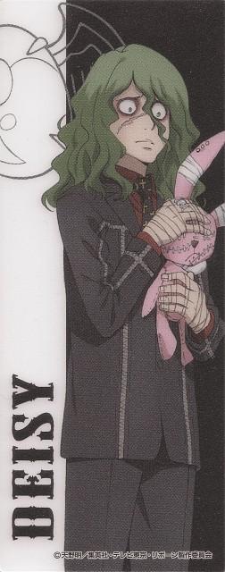 Akira Amano, Katekyo Hitman Reborn!, Deisy