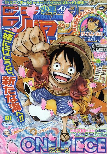 Eiichiro Oda, Toei Animation, One Piece, Shokugeki no Souma, Nisekoi