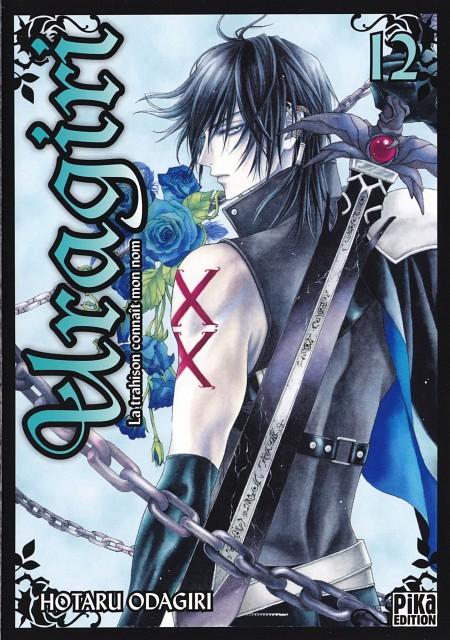 Hotaru Odagiri, Uragiri wa Boku no Namae wo Shitteiru, Luka Crosszeria, Manga Cover