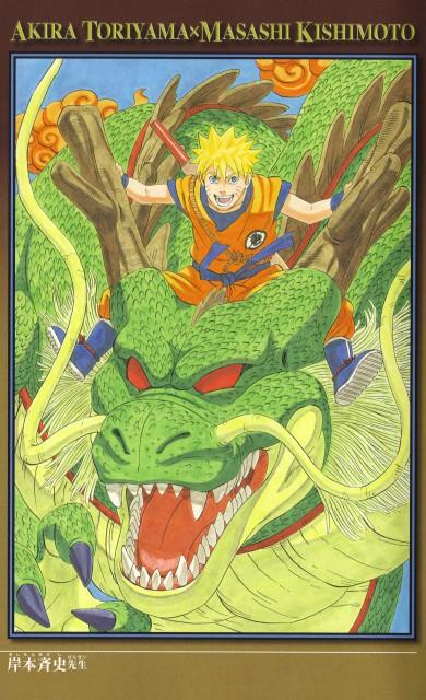 Masashi Kishimoto, Dragon Ball, Naruto, Mina no Sho Fan Book, Shenlong
