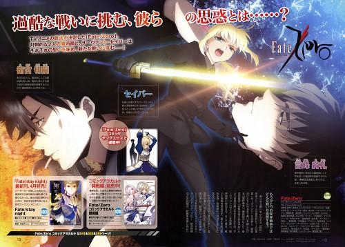 Miyuki Ishizuka, Ufotable, TYPE-MOON, Fate/Zero, Saber