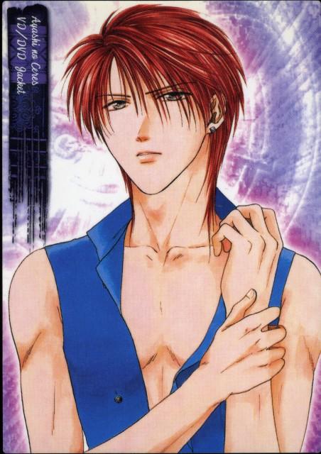 Yuu Watase, Studio Pierrot, Ayashi no Ceres, Touya (Ayashi no Ceres), Trading Cards