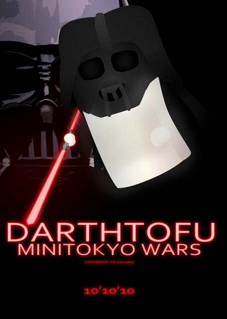 Star Wars, Vector Art, Original, Minitokyo, Member Art